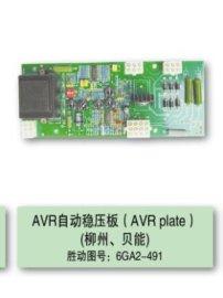 AVR自动调压板胜动发电机组配件