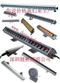 LED线形洗墙灯