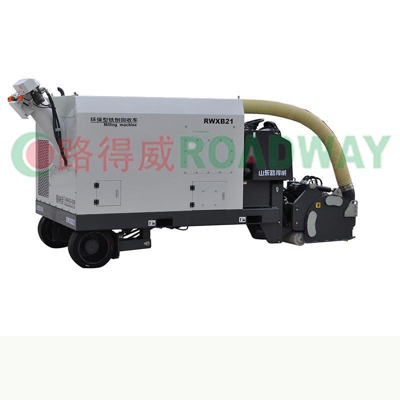 砼銑刨機 路得威RWXB21銑刨回收機 銑刨機廠家銑刨機廠家