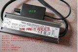 50W LED調光電源