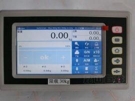 带USB接口可导入导出数据的智能称重显示器 全触屏操作的智能仪表