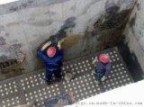 乌兰察布丰镇市污水池蜂窝麻面补漏