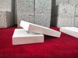 毕节脱硫石膏磷石膏粉