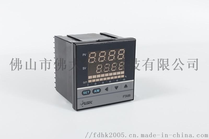 ASK多功能微电脑控制仪表FTA99-633(ASK厂家,ASK工业自动化,ASK代理,ASK总代理,ASK生产产厂,ASK品牌,ASK温控表,ASK人机界面)