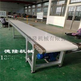 皮带输送机双层皮带输送机不锈钢食品皮带输送机