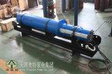 250方_法兰连接深井潜水泵,不存在亏方现象