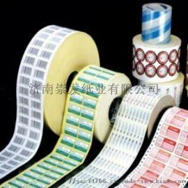 合成纸标签设计制作公司-济南崇发纸业有限公司