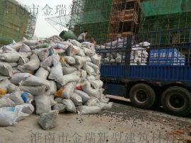 厂家提供休宁建筑陶粒,品种全