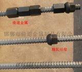 新兴铸管锚杆专用  高强度螺母 M36