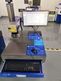 惠州激光镭雕机,不锈钢金属激光打标机直销,天策激光