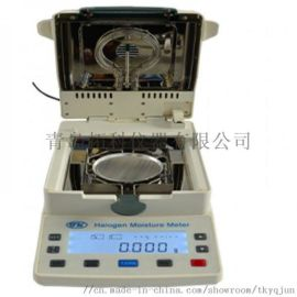 台式XY105W卤素水分测定仪
