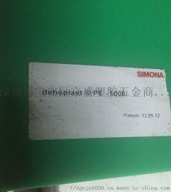 超高分子聚乙烯板 PE板 食品级板