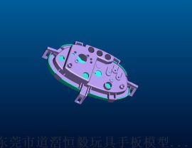 东莞玩具三维扫描抄数设计,CAD和绘图设计