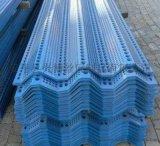 防风墙金属防风板带孔铁板彩钢板定制加工厂家直销