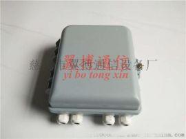 塑料16芯通信光缆光纤配线箱