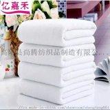 酒店賓館用毛巾浴巾廠家直銷質優價廉