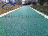 鄭州哪有賣彩色透水混凝土  透水砼  透水地坪