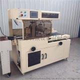 手机盒透明膜包装机   4522型热收缩机