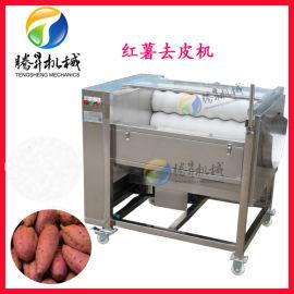 红薯清洗去皮机,凉薯粉生产前处理设备
