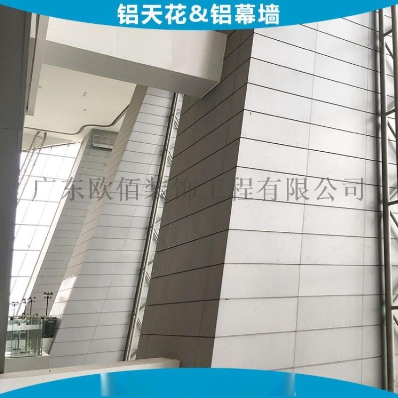 3mm厚外墙隔热装饰氟碳漆铝单板氟碳漆铝单板 江苏氟碳漆铝单板 外墙造型乳白色氟碳漆铝单板