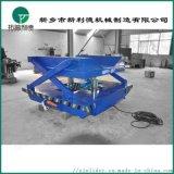 大型電動平車軌道平車生產商新利德電纜捲筒平板車