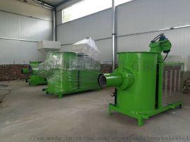 生物质燃烧机无烟无尘环保节能使用广泛