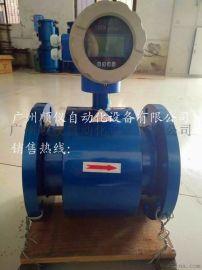 广州电磁流量计、佛山污水流量计、深圳污水流量计