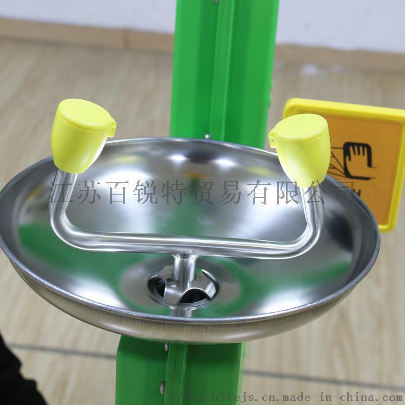 BTF01复合式电加热洗眼器