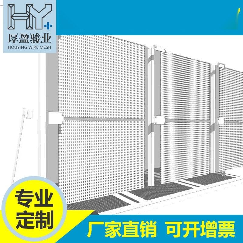 佛山衝孔圍擋防風穿孔衝孔護欄小區建築隔離欄工地圍擋