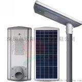 鋁合金智慧光控6米30W鋰電池一體化太陽能路燈