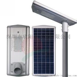 铝合金智能光控6米30W锂电池一体化太阳能路灯