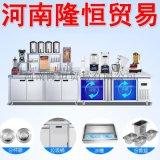 郑州奶茶店专用奶茶设备哪里有售奶茶设备清单