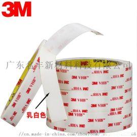 进口3m双面胶 高粘3m双面胶带