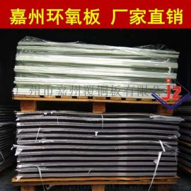 广州平滑抗阻燃PCB钻孔垫玻纤介子环氧树脂板