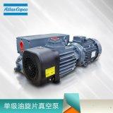 阿特拉斯ATLAS真空泵GVS100A-300A