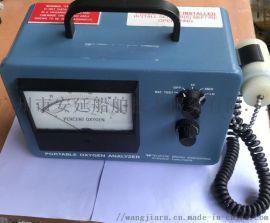 微量氧分析仪Teledyne