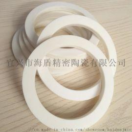 陶瓷密封环 精密氧化锆陶瓷环