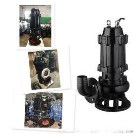 潜水排污泵 耐高温污水泵 不锈钢3寸耦合