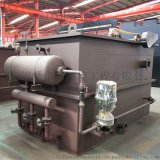 生产YF1000肉类食品加工厂除油气浮机