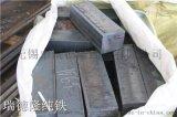 原料纯铁炉料纯铁用途及特征