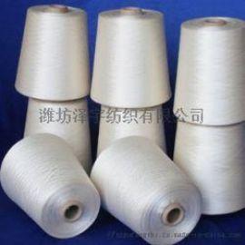 潍坊 40s竹纤维/超细旦涤纶纱线 赛络紧密纺