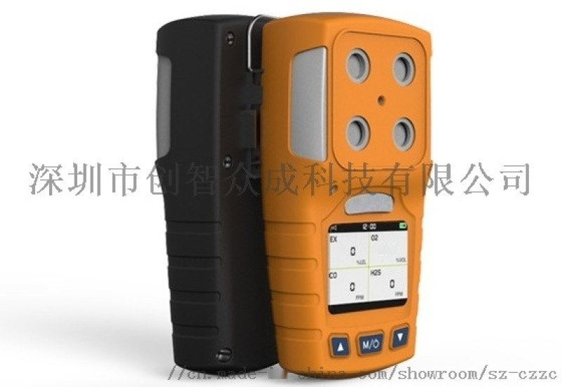 四合一气体检测仪 便携式气体检测仪