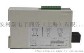 直流電流變送器 安科瑞 BD-DI 廠家直銷