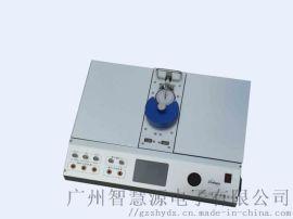 秒表检定仪GDS-50(厂家直销)