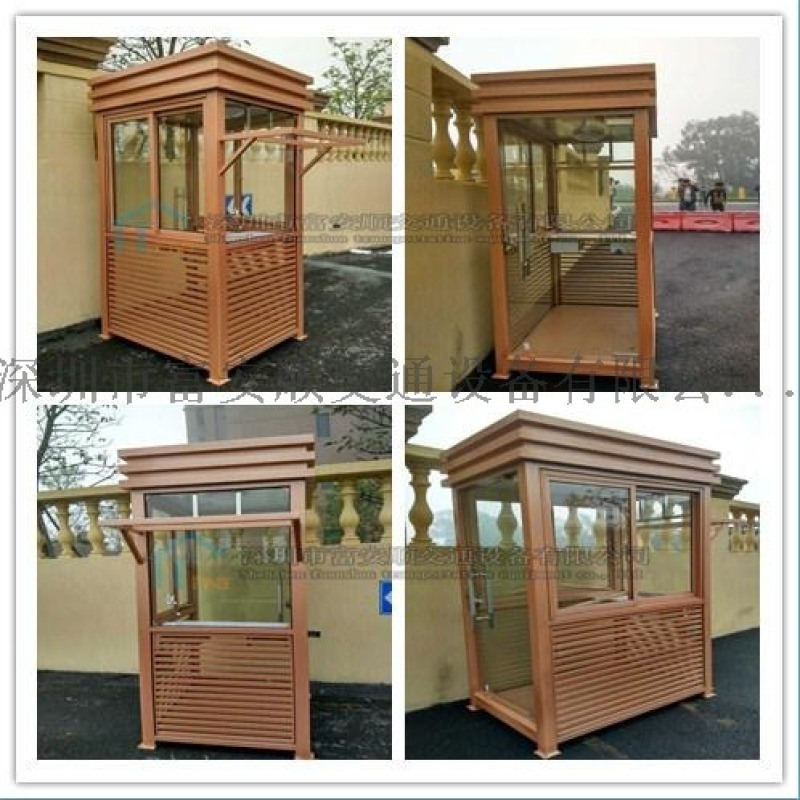 鋼結構崗亭方形款式鋼化玻璃