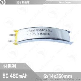 弧形聚合物锂电池601463  5C 480mAh