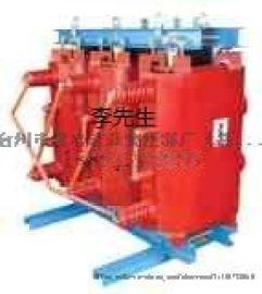 宏业铜心节能SCB12变压器