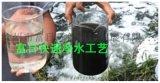 富日高效快速淨水設備