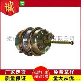 供优质弹簧制动气室双膜片T3030DD T30/24DD
