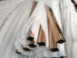 優質 玫瑰金不鏽鋼管  玫瑰金不鏽鋼管廠家  玫瑰金不鏽鋼管價格